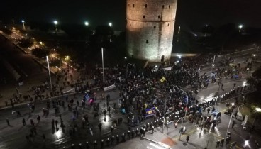 """Ολοκληρώνεται η συγκέντρωση των """"Ενωμένων Μακεδόνων"""""""