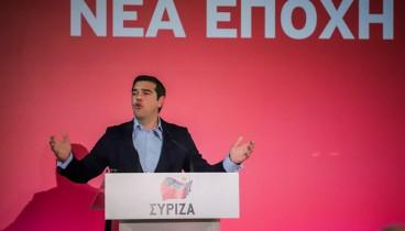 Σε ρυθμούς Τσίπρα η Θεσσαλονίκη