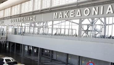 """Αεροδρόμιο """"Μακεδονία"""": 427.940 επιβάτες από Ιανουάριο έως Νοέμβριο"""