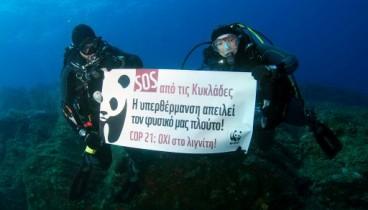 Οι Έλληνες ανησυχούν για την υποβάθμιση του περιβάλλοντος!