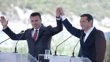 Τσίπρας και Ζάεφ υποψήφιοι για το Βραβείο Νόμπελ Ειρήνης