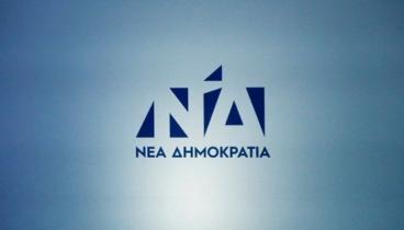 Θεσσαλονίκη: Τα πρώτα προεκλογικά τζαρτζαρίσματα στη ΝΔ...