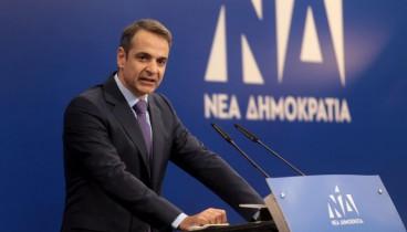 Δεύτερη αναβολή στην επίσκεψη Μητσοτάκη στη Θεσσαλονίκη