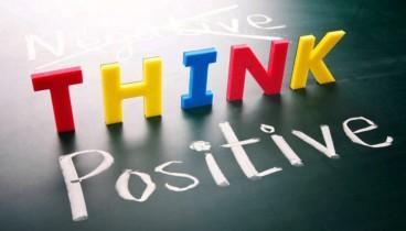 Θετική Ψυχολογία: Ο πλέον αναπτυσσόμενος κλάδος