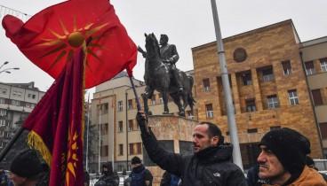 "VMRO- DPMNE: ""Ο Ζάεφ και ο Ντιμιτρόφ απαρνήθηκαν κάθε τι μακεδονικό"""