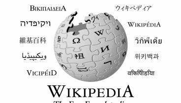Τι έψαξαν οι Έλληνες στη wikipedia για το έτος 2018;