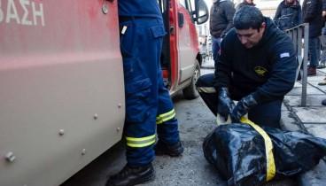 Λάρισα: Ύποπτος φάκελος στο ΤΕΙ Θεσσαλίας