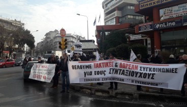 """""""Η κατάσταση δεν πάει άλλο"""" διατράνωσαν πολίτες στα γραφεία του ΟΑΣΘ"""