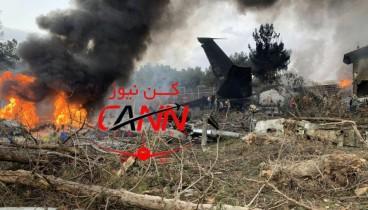 Συνετρίβη Boeing 707 στο Ιράν
