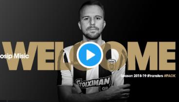Ο ΠΑΟΚ ανακοίνωσε Μίσιτς με αιχμές κατά της... γκρίνιας (video)