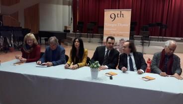 Θεσσαλονίκη: Αύριο ο τελικός του διεθνούς διαγωνισμού πιάνου «Γιώργος Θυμής»