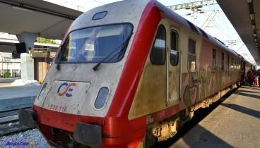 Φωτιά σε τρένο της γραμμής Θεσσαλονίκη - Αθήνα