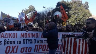 Θεσσαλονίκη: Στο ΥΜΑΘ η πορεία των εκπαιδευτικών (video)