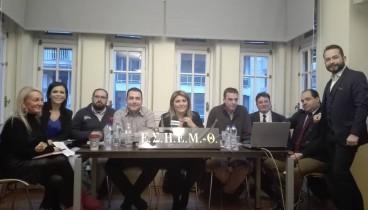 """Θεσσαλονίκη: Λύσεις και τρόπους αντιμετώπισης για τα """"Fake News"""" αναζητούν δημοσιογράφοι της πόλης"""