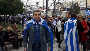 Α. Φωκάς: Ο ελληνικός λαός θα συνεχίσει να μάχεται για την κατάργηση της Συμφωνίας των Πρεσπών
