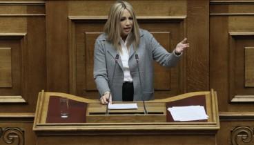 Φ. Γεννηματά: Δυναμώνουμε κάθε μέρα και αυτό φοβάται ο κ. Τσίπρας