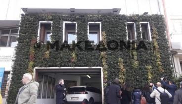 Ο πρώτος κάθετος κήπος σε πρόσοψη κτιρίου στη Θεσσαλονίκη