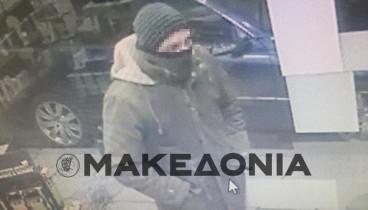 Συνελήφθη ληστής που είχε ρημάξει τη δυτική Θεσσαλονίκη