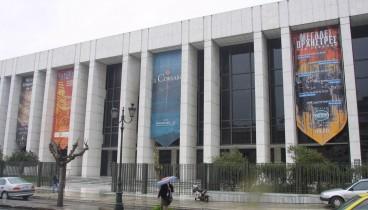 Είκοσι προσαγωγές έξω από το Μέγαρο Μουσικής Αθηνών