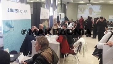 Θεσσαλονίκη: Πάνω από 1.300 άτομα αναζήτησαν μια θέση εργασίας σε ξενοδοχεία