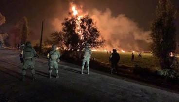 Μεξικό: Τουλάχιστον 66 οι νεκροί από την έκρηξη αγωγού