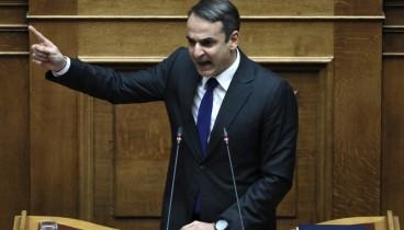 Μητσοτάκης στη Βουλή: Άθλιο θέατρο η σημερινή συζήτηση