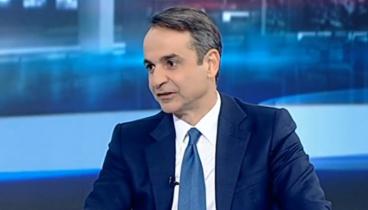 Κ. Μητσοτάκης: Η Ελλάδα μπορεί να ξεπεράσει την κρίση, αν υλοποιήσει τις αναγκαίες μεταρρυθμίσεις