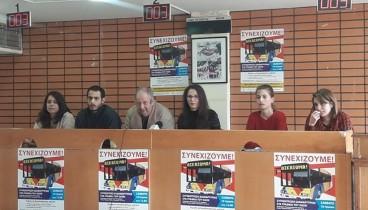 Θεσσαλονίκη: Η κατάσταση με τον ΟΑΣΘ δεν πάει άλλο λένε εργαζόμενοι και φοιτητές