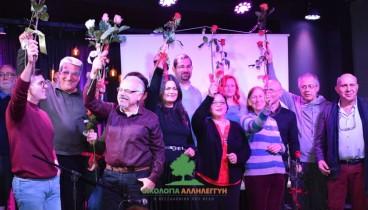 Οι 20 πρώτοι υποψήφιοι της «Οικολογίας – Αλληλεγγύης»