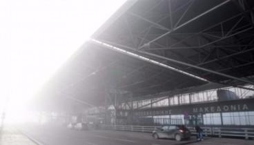 Προβλήματα λόγω ομίχλης στο αεροδρόμιο «Μακεδονία»
