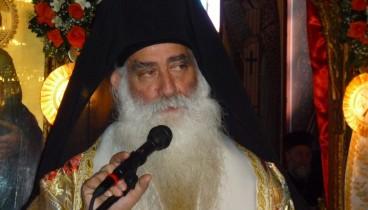 Την Τετάρτη η εξόδιος ακολουθία του μητροπολίτη Σιατίστης Παύλου