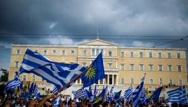 Αστυνομική διεύθυνση ζήτησε στοιχεία για όσους μετακινηθούν στην Αθήνα για το συλλαλητήριο