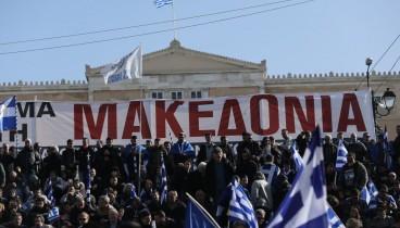 """""""Πλημμύρισε"""" η πλατεία Συντάγματος για το συλλαλητήριο για τη Μακεδονία (photos & video)"""