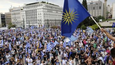 Κάλεσμα για συμμετοχή στο συλλαλητήριο της Αθήνας απευθύνει η Παμποντιακή Ομοσπονδία