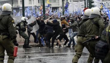 Μέλος ακροδεξιάς οργάνωσης ένας εκ των συλληφθέντων του συλλαλητηρίου της Αθήνας