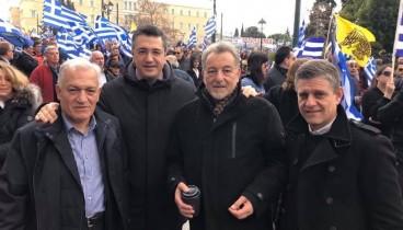 Στο συλλαλητήριο της Αθήνας Τζιτζικώστας, δήμαρχοι και βουλευτές της Θεσσαλονίκης