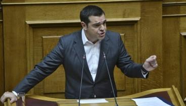 Τσίπρας στη Βουλή: Κυβέρνηση κουρελού ήταν η κυβέρνηση του 2011