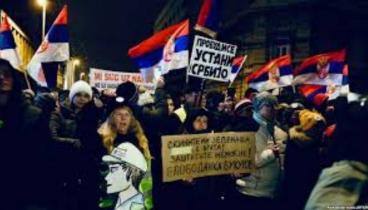 Διαδήλωση Σέρβων στο Βελιγράδι