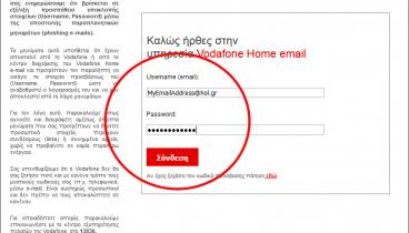 Τέλος στα email με διεύθυνση @hol.gr