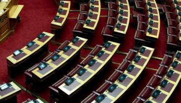 Βουλή: Στις 12 το μεσημέρι της Τρίτης θα ξεκινήσει η συζήτηση για την ψήφο εμπιστοσύνης