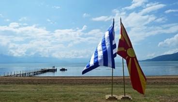 Τι γράφουν τα ΜΜΕ των Σκοπίων για την ψήφο εμπιστοσύνης σε Τσίπρα