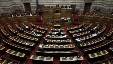 Βουλή: Μείωση στον ΕΝΦΙΑ του 2019