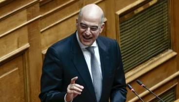 """Ν. Δένδιας: Η ΝΔ εκφράζει το """"όλον"""" της κεντροδεξιάς στην Ελλάδα"""