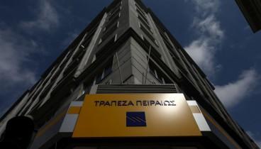 """Κατά 50 δισ. ευρώ θα μειώσουν τα """"κόκκινα"""" δάνεια οι ελληνικές τράπεζες"""