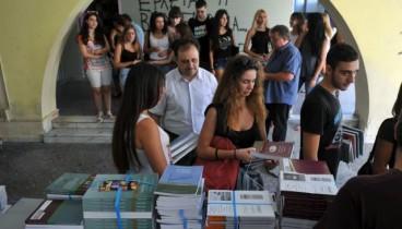 Συμφωνία των Πρεσπών: Τι προβλέπεται για τα σχολικά βιβλία