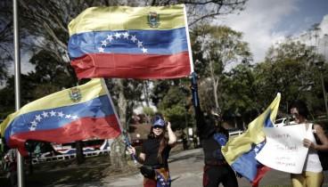 Βενεζουέλα:Η μάχη των συνόρων