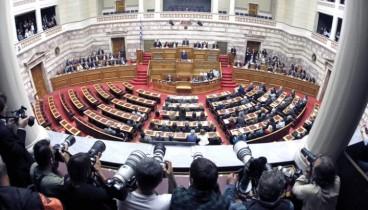 Αύριο θα ολοκληρωθεί η συζήτηση στη Βουλή για την αναθεώρηση του Συντάγματος
