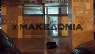 Ένοπλη ληστεία στο κέντρο της Θεσσαλονίκης (Βίντεο)