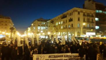 Ολοκληρώθηκε η διαμαρτυρία της Επιτροπής για τη Διεθνή Ύφεση και Ειρήνη στο κέντρο της Θεσσαλονίκης