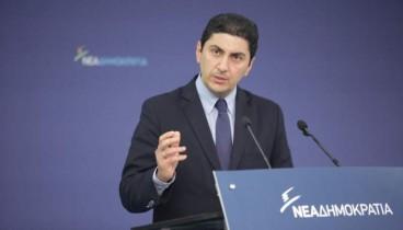 Λ. Αυγενάκης: «Όποτε και αν αποφασίσει ο κ. Τσίπρας να στήσει τις εθνικές κάλπες, η ήττα του θα είναι συντριπτική»